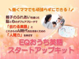 【重要】コロナウイルスの影響によるイベントの延期について